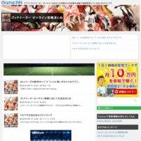 ゴッドイーター オンライン アプリ攻略まとめ速報 GameINN
